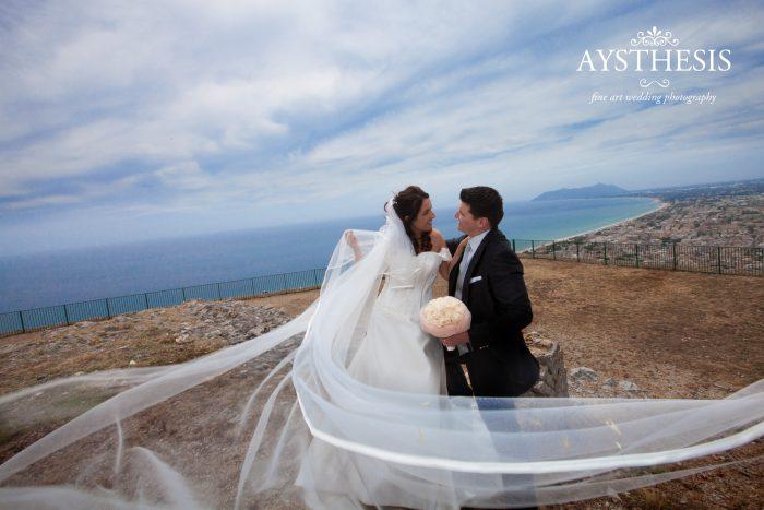 Aysthesis